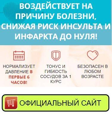 Gipertox купить в Актюбинске